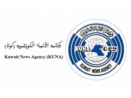 Conference on proper corporate management to be held in April in Kuwait