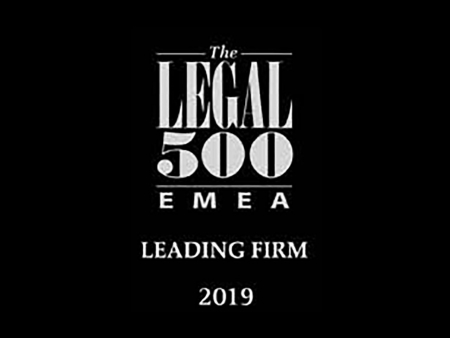 Taher Group Law Firm has been ranked by Legal 500 for the year 2019. This achievement was obtained by virtue of the firm's commitment towards professional performance and efforts of teamwork towards distinguished performance.